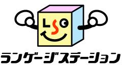 เรียนภาษาญี่ปุ่นด้วยวิธีเร่งลัดกับโรงเรียนสอนภาษาญี่ปุ่นที่สีลม